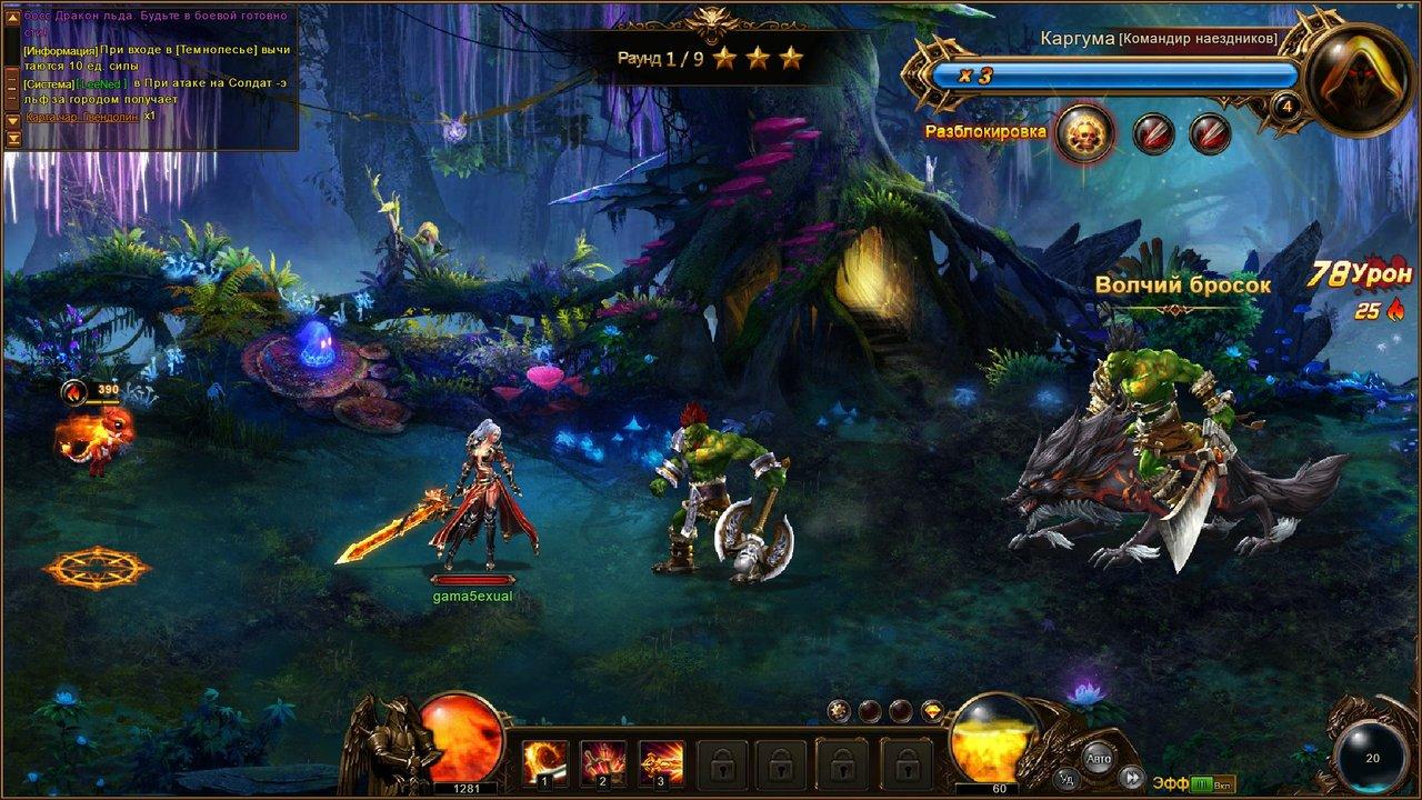 Game Online Dragon