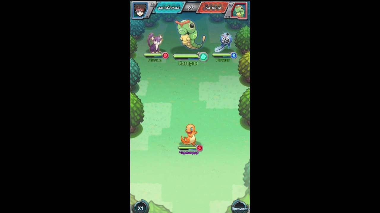 Idle Pokémon · Play Online For Free